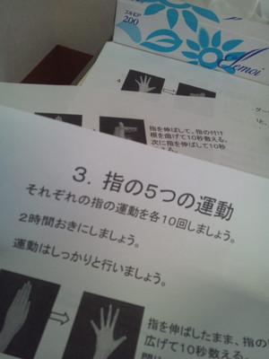 Dsc_0189_3_2