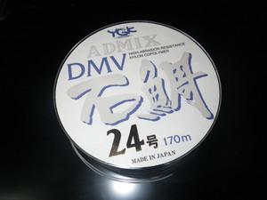Imgp0203