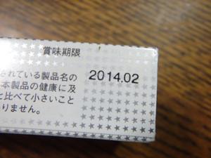 P7072049